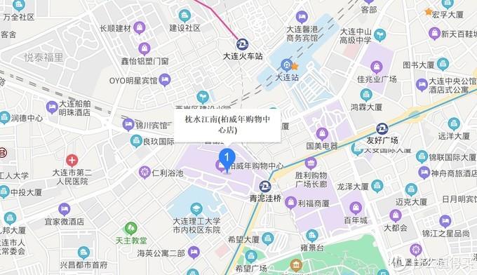味道超棒的淮扬菜探店分享——枕水江南
