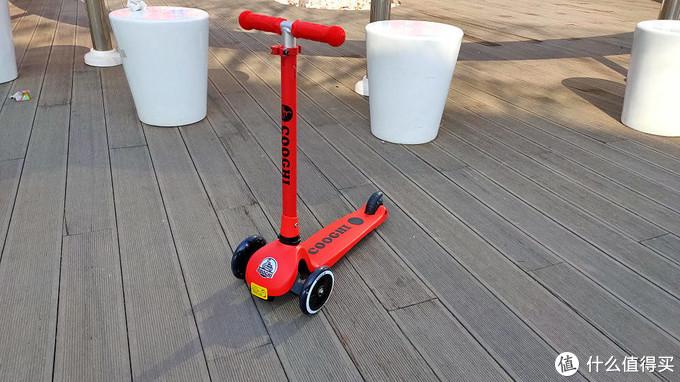 送给孩子最好的礼物:酷骑V1滑板车体验