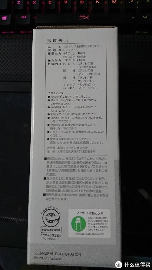盒子上写着日语,看不懂