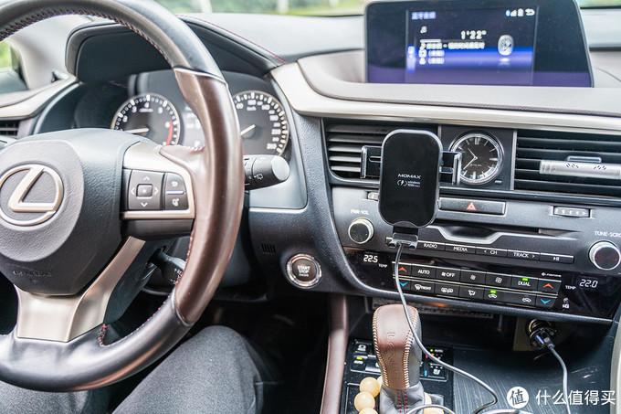 车内充电玩法多,MOMAX车载无线充电支架体验