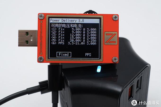 青春就要跨界,插线板也要氮化镓:ON65W2C1A延长线插座评测