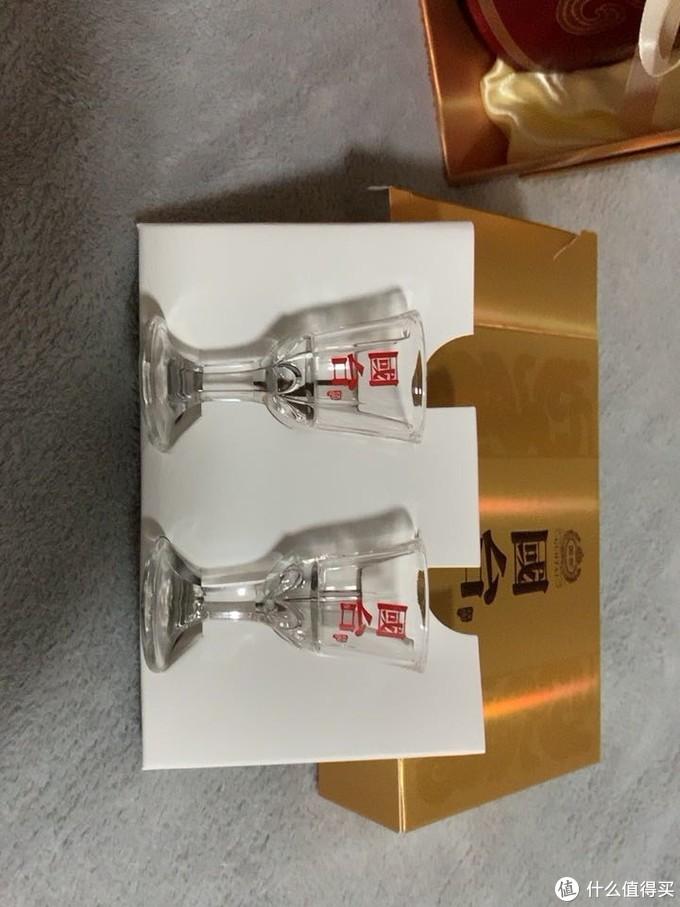 国台-内附小酒杯