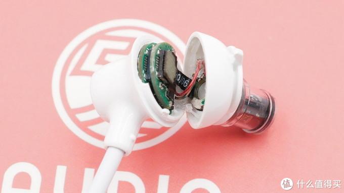 拆解报告:233621 SENSE 颈挂式体温心率监测耳机