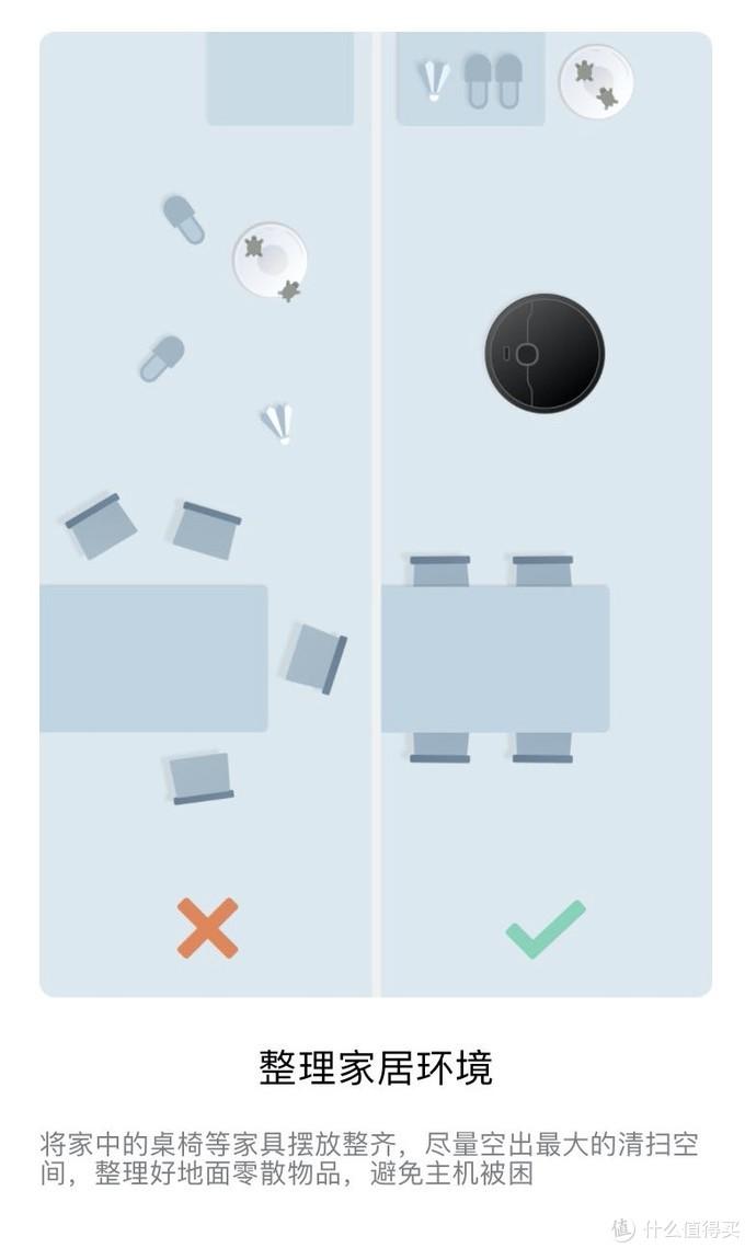 """《到站秀》追觅L10 Pro扫地机器人 双线激光能否摘掉""""人工智障""""的帽子?(文末评论有奖)"""