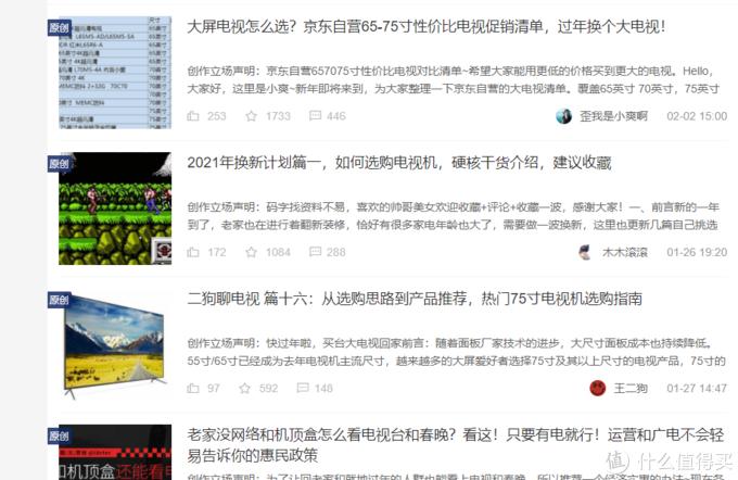 """""""索尼4k""""""""原装进口面板""""""""假4k""""?谈谈我的选购壁坑电视指南"""