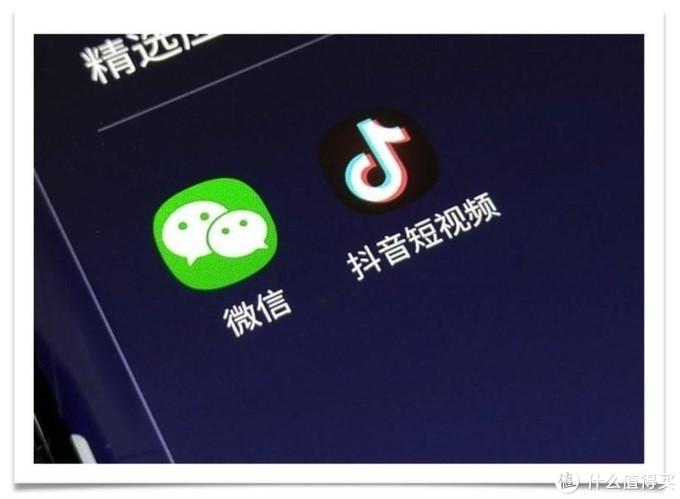 米聊App今日关停,曾是微信头号竞争对手,如今谁来挑战垄断