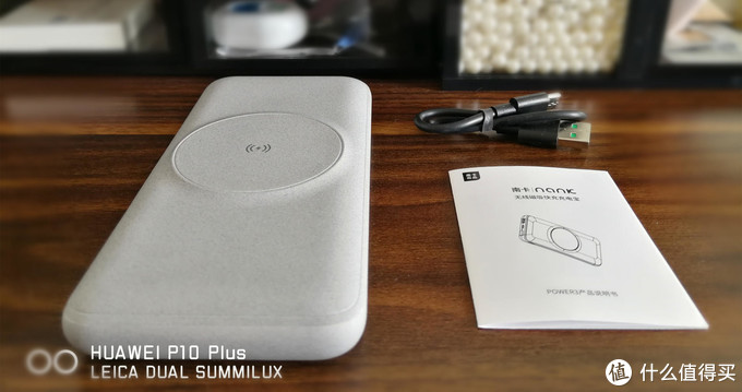 畅享自由的充电时光——南卡POW3充电宝