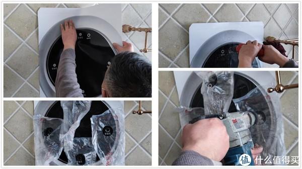 95℃高温煮洗、18种洗烘模式、超静音设计,小吉壁挂洗烘一体洗衣机深度体验