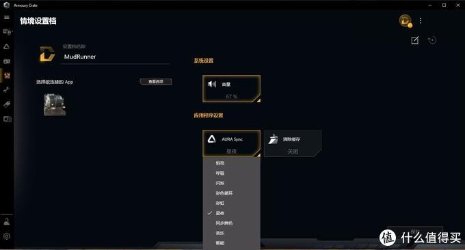 华硕TUFB460M PRO重炮手不超频玩家的好选择