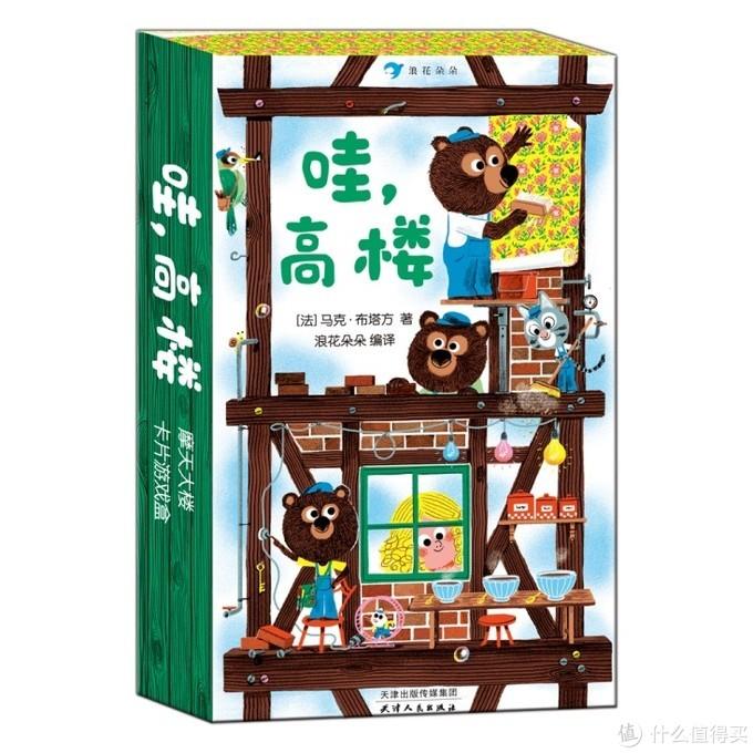 趴在地上读!这16本大开本设计的童书,要让你们欲罢不能~