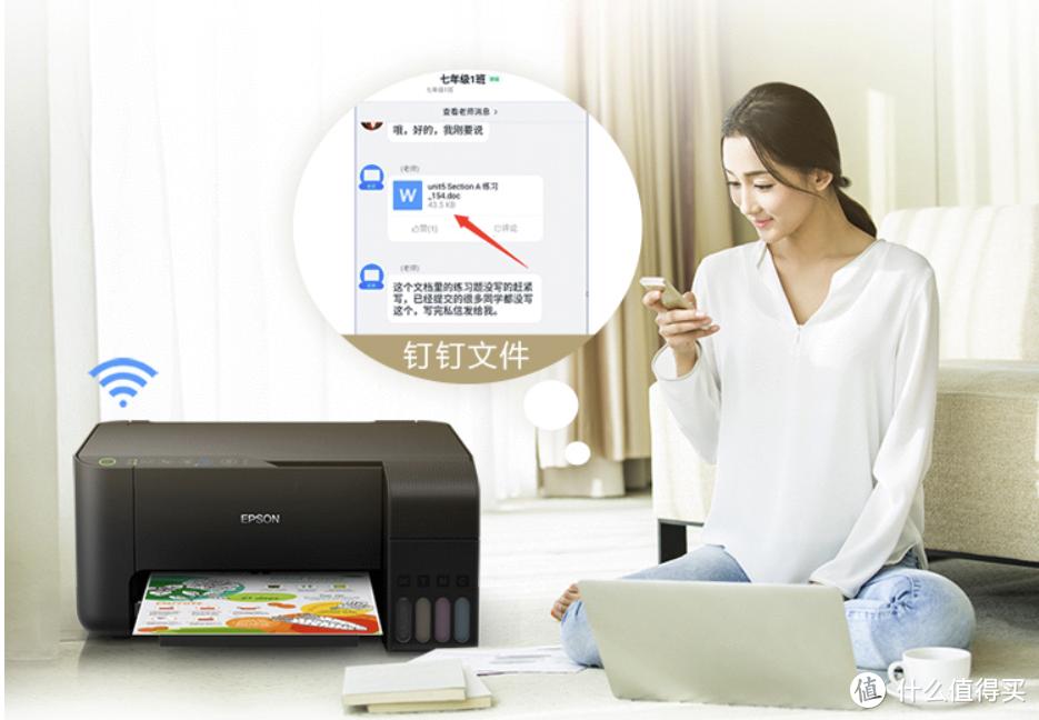打印微课堂VoL.9:无线打印时代,细数那些适合开学季购买的优秀家用无线打印机