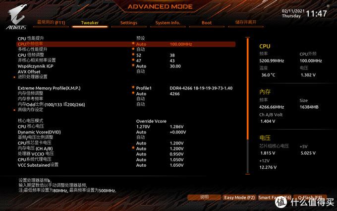 技嘉小雕PRO Z590 AORUS PRO AX主板开箱,10700K和内存超频测试