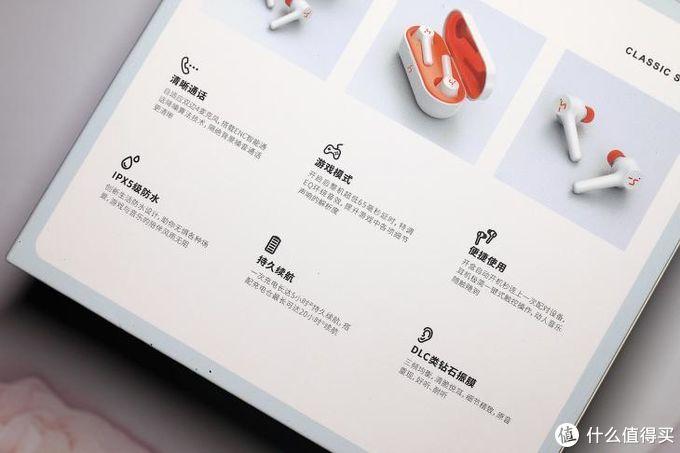 """开年首测,全平台兼容的游戏低延迟耳机:哈氪游侠 无感延迟""""钻石""""振膜"""