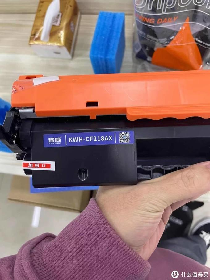 诚威CF218AX粉盒丨办公心水耗材推荐