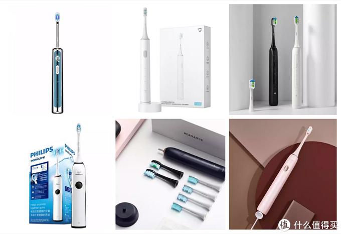 高效洁齿首选优质产品,精品电动牙刷哪个牌子好?