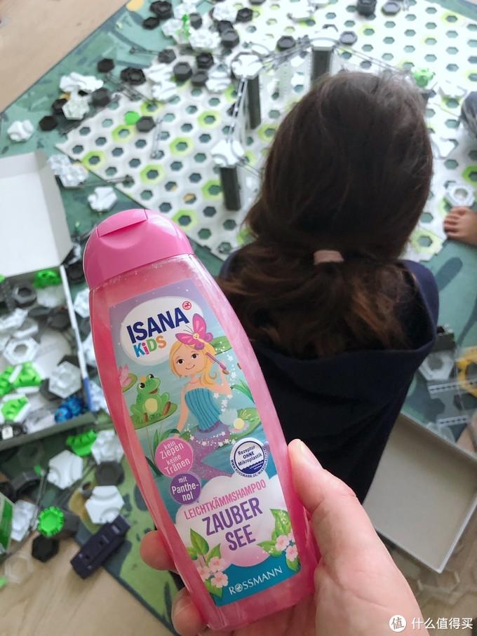 ISANA儿童洗发水