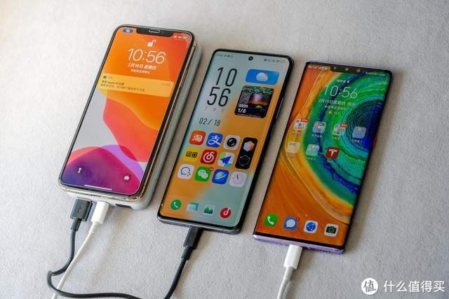 买iPhone12没有充电头?你可以买个这样的电源