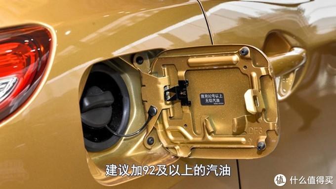 要求加92汽油的车,长期加95的油会不会伤车?
