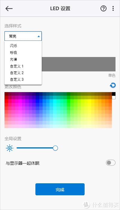 USB 3.2 Gen 2x2加持,游戏/生产力两相宜 - 希捷酷玩游戏移动固态硬盘