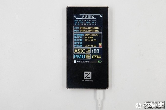 充电宝绝配,苹果MFi认证C94快充短线选购指南