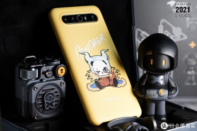 魅族17系列牛魔王手机壳