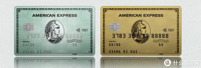 干货贴 | 2021喜欢旅行的你适合哪张信用卡