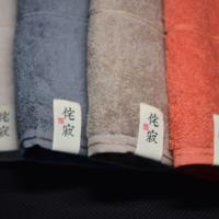 AnU好物 篇九:生活是用來過的-三利的侘寂毛巾