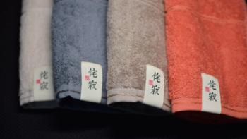 AnU好物 篇九:生活是用来过的-三利的侘寂毛巾