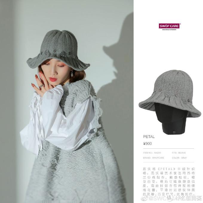 时尚是什么颜色?看灰色就够了
