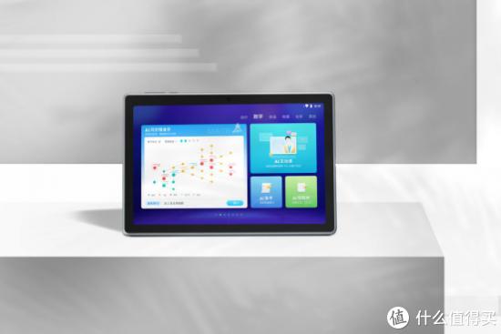 用讯飞智能学习机X2 Pro,从根本上解决孩子的学习问题