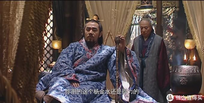 陈洪人品这么差,嘉靖为什么还要提拔—大明王朝第22集深度影评
