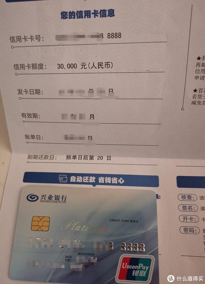 信用卡申请攻略,2021快速下卡的4家银行,总有一家适合你!