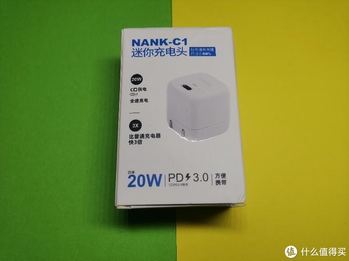 NANK-C1充电头包装外观