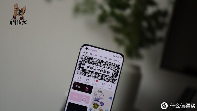 直面屏5G手机盘点:一加爱酷黑鲨红米苹果魅族,六款让你挑花眼