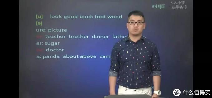 teacher brother