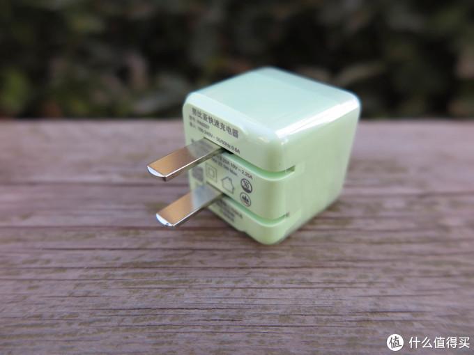 迷你小巧 快速充电 努比亚方糖20W充电头入手体验