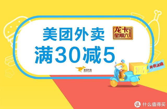 光大银行 建设银行 邮储银行热门优惠活动推荐 20210220