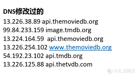 tinyMediaManager不能搜刮影片或只是下载不了照片怎么办?