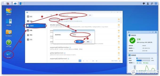 玩转最强下载工具,NAS影音竟然如此简单,从下载到播放一文搞定!