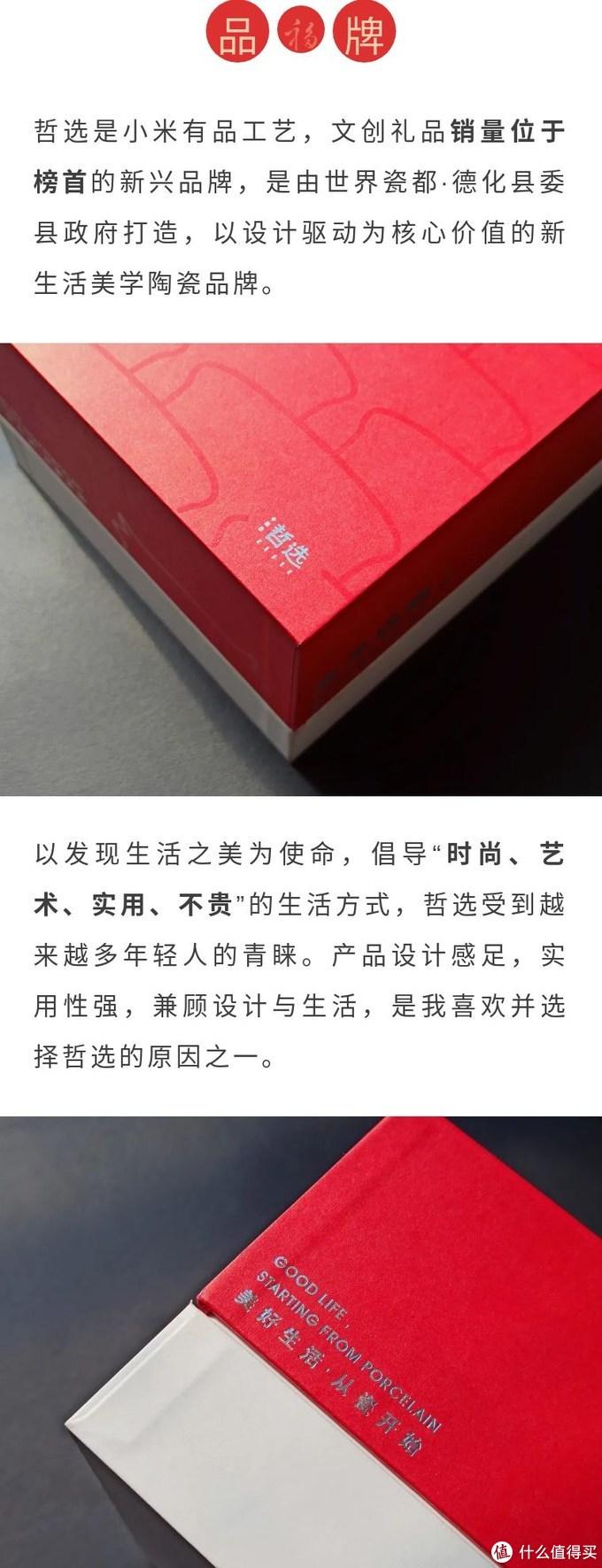 金牛送福——哲选牛年陶瓷生肖马克杯
