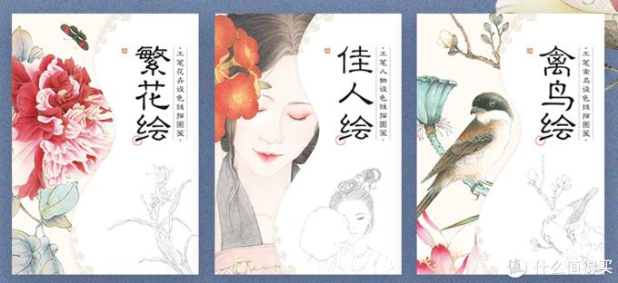 #匠心好文具#【收藏】手残党的春天——创意填色手工画&12个涂色书单分享