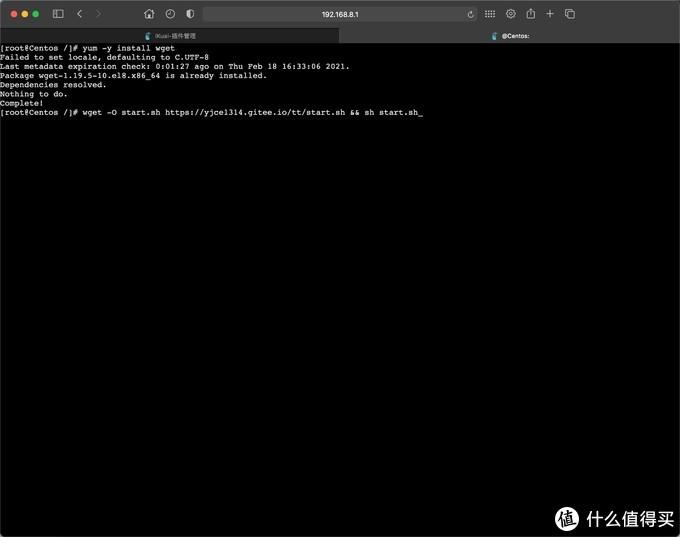 iKuai终于有docker啦!爱快3.5体验版 保姆级使用教程