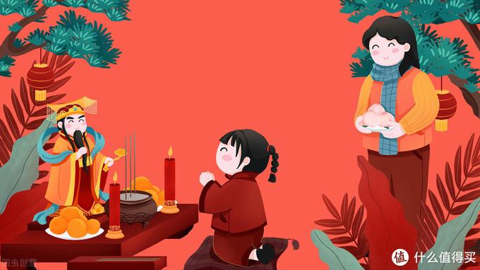 """正月初九""""玉皇诞"""",5件大事别忘了做,祈福安康,牛年万事皆顺"""