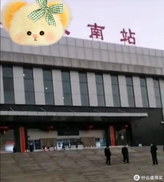 2月7日,我顺利踏上春节返乡路