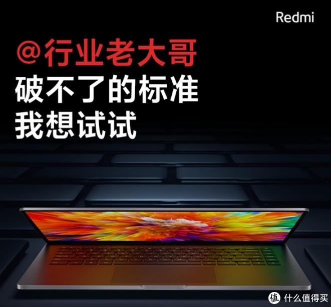 科技东风丨比特币继续涨、工信部发布无线充电新规、暗黑2重制版演示、RedmiBook Pro要打破行业标准