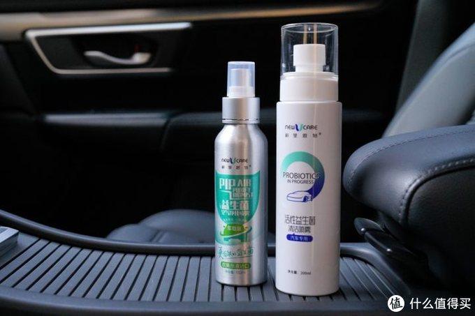 高效净化、健康随行:科里思特益生菌空气净化喷雾(车载装)体验