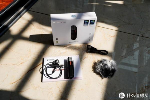 众人都说好的Vlog收音神器,塞宾智麦SmartMike+亲测好用
