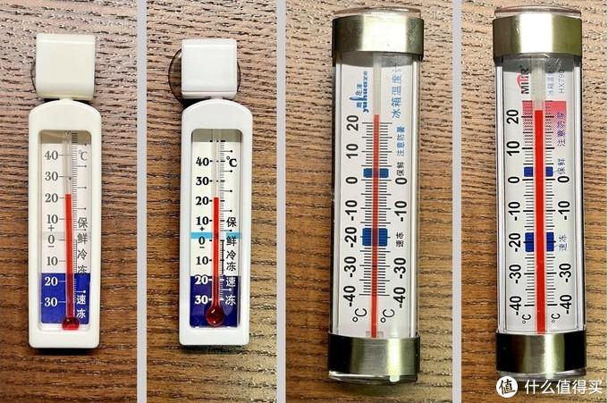 冰箱温度计横向对比及购买建议