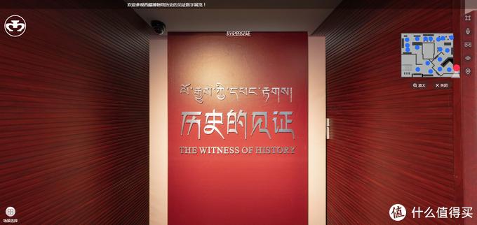 建议收藏!34个省市博物馆线上全景展览,足不出户领略历史之美(附直达链接)