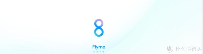 Flyme 细节满分的小功能你知道几个?